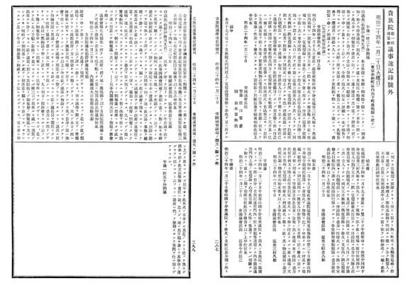 電気事故 | 北海道でんき保安協会 閉じる 調査業務定期調査業務定期調査の手順調査員の服装定期調