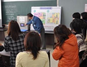 一般向け「電気安全講習会」の開催
