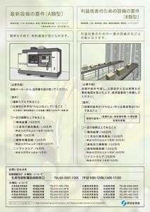 pamphlet-2